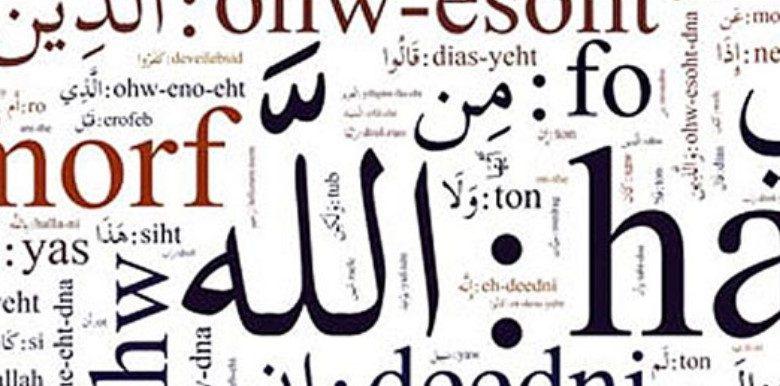 Sıklıkla Kullanılan Acil Tercüme İşleri